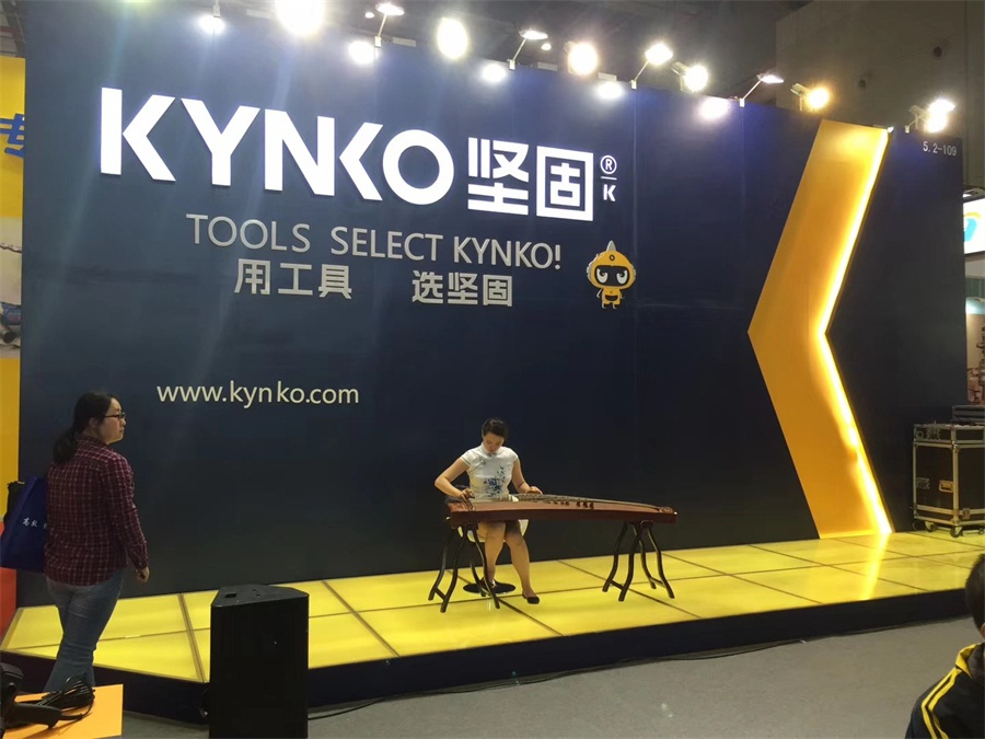 2018 China International Hardware Fair at Shanghai