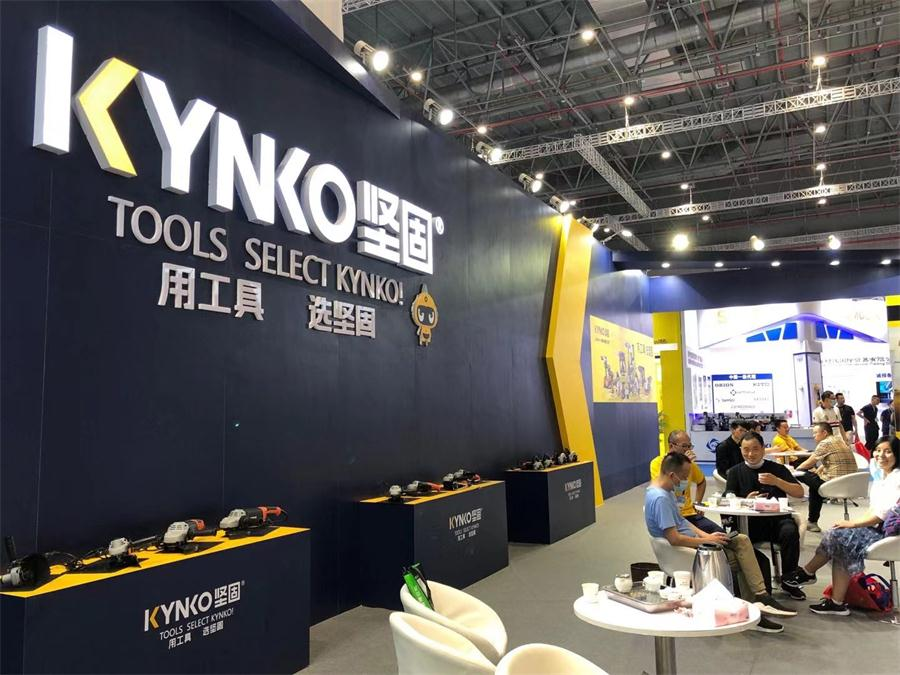 2020 China International Hardware Fair at Shanghai