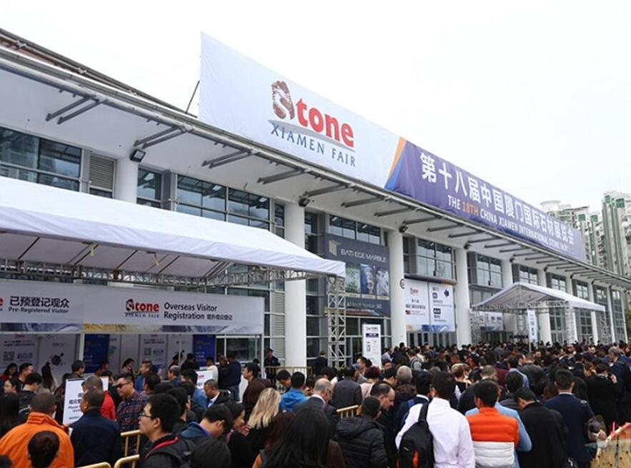 2019 China Xiamen International Stone Fair