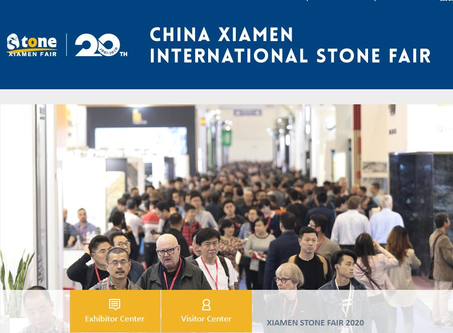 2020 China Xiamen International Stone Fair is postponed to 2021